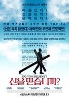 Do You Believe? - South Korean Movie Poster (xs thumbnail)