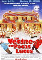 Deck the Halls - Spanish Movie Poster (xs thumbnail)