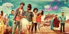 JANIVA Marathi film - Indian Movie Poster (xs thumbnail)