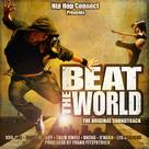 Beat the World - Blu-Ray cover (xs thumbnail)