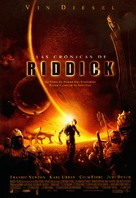 The Chronicles of Riddick - Spanish Movie Poster (xs thumbnail)