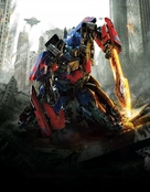 Transformers: Dark of the Moon - Key art (xs thumbnail)