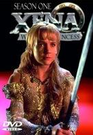 """Xena: Warrior Princess"" - German DVD movie cover (xs thumbnail)"