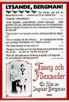 Fanny och Alexander - Swedish Movie Poster (xs thumbnail)