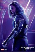 Avengers: Infinity War - British Movie Poster (xs thumbnail)
