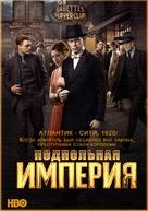 """Boardwalk Empire"" - Russian Movie Poster (xs thumbnail)"
