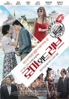 To Rome with Love - South Korean Movie Poster (xs thumbnail)