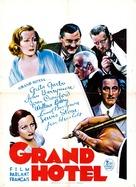 Grand Hotel - Belgian Movie Poster (xs thumbnail)