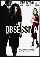 Obsessed - Brazilian DVD cover (xs thumbnail)