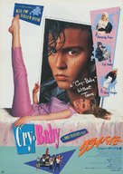 Cry-Baby - Japanese Movie Poster (xs thumbnail)