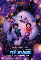 Abominable - Turkish Movie Poster (xs thumbnail)