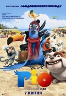 Rio - Ukrainian Movie Poster (xs thumbnail)