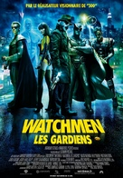 Watchmen - French Movie Poster (xs thumbnail)