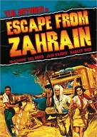 Escape from Zahrain - Movie Cover (xs thumbnail)