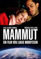 Mammoth - German Movie Poster (xs thumbnail)
