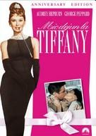 Breakfast at Tiffany's - Romanian Movie Cover (xs thumbnail)