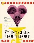 Les demoiselles de Rochefort - Blu-Ray cover (xs thumbnail)