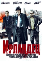 Kill the Irishman - Russian DVD cover (xs thumbnail)