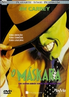 The Mask - Brazilian DVD cover (xs thumbnail)