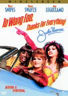 To Wong Foo Thanks for Everything, Julie Newmar - DVD movie cover (xs thumbnail)