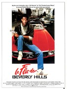 Beverly Hills Cop - French Movie Poster (xs thumbnail)