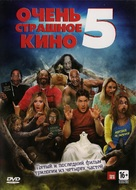 Scary Movie 5 - Russian DVD movie cover (xs thumbnail)