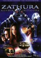 Zathura: A Space Adventure - Polish Movie Cover (xs thumbnail)