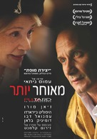 Plus tard - Israeli Movie Poster (xs thumbnail)