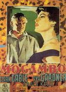 Mogambo - Italian Movie Poster (xs thumbnail)
