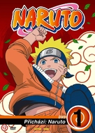 """Naruto"" - Czech DVD movie cover (xs thumbnail)"