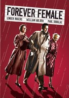 Forever Female - DVD movie cover (xs thumbnail)