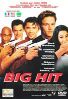 The Big Hit - French Movie Cover (xs thumbnail)