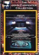 Christine - DVD cover (xs thumbnail)
