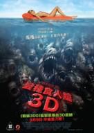 Piranha - Hong Kong Movie Poster (xs thumbnail)