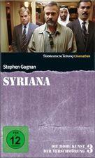 Syriana - German Movie Cover (xs thumbnail)