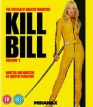 Kill Bill: Vol. 1 - British Blu-Ray movie cover (xs thumbnail)