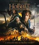 The Hobbit: The Battle of the Five Armies - Brazilian Movie Cover (xs thumbnail)
