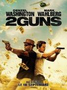 2 Guns - French Movie Poster (xs thumbnail)