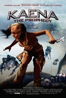 Kaena - Movie Poster (xs thumbnail)