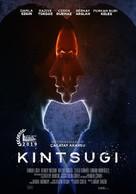 Kintsugi - Turkish Movie Poster (xs thumbnail)