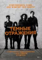 The Darkest Minds - Russian Movie Poster (xs thumbnail)