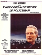 Fort Apache the Bronx - Canadian poster (xs thumbnail)