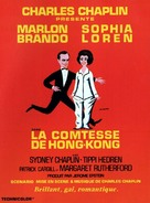A Countess from Hong Kong - French Movie Poster (xs thumbnail)