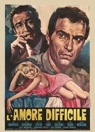 L'amore difficile - Italian Movie Poster (xs thumbnail)