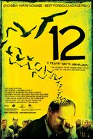 12 - Movie Poster (xs thumbnail)