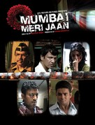 Mumbai Meri Jaan - Indian Movie Cover (xs thumbnail)