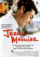 Jerry Maguire - Spanish Movie Poster (xs thumbnail)