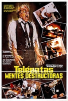 Scanners - Mexican Movie Poster (xs thumbnail)