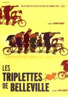 Les triplettes de Belleville - French Movie Cover (xs thumbnail)