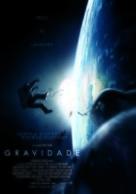 Gravity - Portuguese Movie Poster (xs thumbnail)